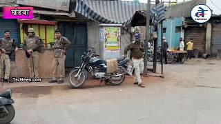CAA NRC के विरोध में भारत बंद का खंडवा में क्या हुआ असर | Bharat Bandh CAA NRC NPR Protest | Khandwa