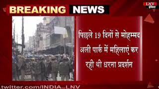 कानपुर में CAA के खिलाफ भारत बंद के आवाहन पर बड़ी तादात में प्रदर्शन कर रहे लोग।