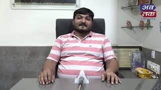 Shivam Medical Rajkot | ABTAK MEDIA