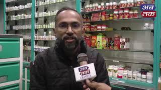 Narayani Pharmacy Rajkot | ABTAK MEDIA