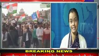 Khas Khabar | Rahul Gandhi की Jaipur  में युवा आक्रोश रैली | JAN TV