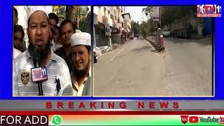 BHARAT BANDH REJECT NRC CAA NPR EFFECT IN HYDERABAD & SECUNDREBAD TS PEACE FULL BANDH