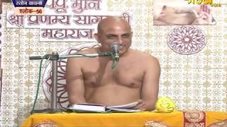 Muni Shri Pranamya Sagar Ji Maharaj,Vardhman Stotra Ep-43|श्री प्रणम्य सागरजी महाराज,वर्धमान स्तोत्र