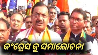 State BJP President Sj. Sameer Mohanty on CAA & NRC in Baripada - ମେଗା ରୋଡ଼ ସୋ ରେ କମ୍ପିଲା ସହର