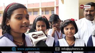 Ya Kundendu Tusharahara Dhavala | Saraswati Vandana