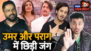 Bigg Boss 13 | Umar And Parag Word Fight On Twitter Over Asim And Shefali | BB 13 Video