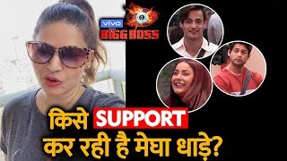 Megha Dhade Reveals Her TOP 4 Contestants Of Bigg Boss 13 | BB 13 Latest Video