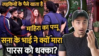 Bigg Boss 13 | Shehnaz's Brother HITS Paras Chhabra; Here's Why | BB 13 Latest Video