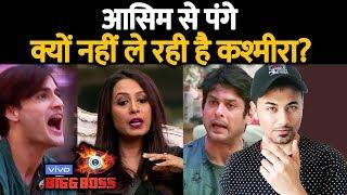 Bigg Boss 13 | Kasmira Shah AVOIDING Asim Riaz; Here's Why | BB 13 Latest Video