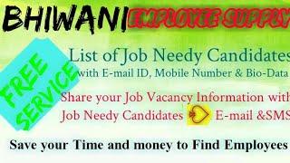 BHIWANI     EMPLOYEE SUPPLY   ! Post your Job Vacancy ! Recruitment Advertisement ! Job Information