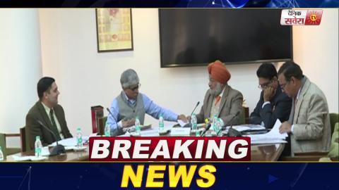 Punjab Cabinet की Meeting का फिर बदला समय