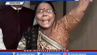 Gujarat Nonstop (29/01/2020) Mantavyanews