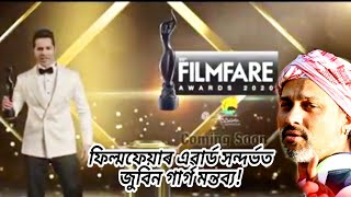 Zubeen garg on Assam_FILMFARE  AWARD 2020  কি ক'লে চাওঁক!