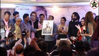 Nidaan Film Trailer & Music Launch With Krunali Madke, Director Manas Kumar, Gireesh Sahdev & Celebs