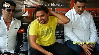 #गुंजन सिंह की नई फिल्म #राम_नगिना का शुभ मुहूर्त हुआ _ 2020 Gunjan Singh New Film