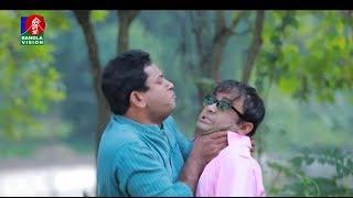 আ খ ম হাসানকে হত্যার চেষ্টা করলেন মোশাররফ করিম, কিন্তু কেন? দেখুন.. | Chatam Ghor | Banglavision