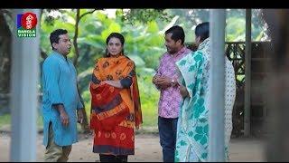 কেন বোন জামাই জামিলের উপর ক্ষিপ্ত হলেন মোশাররফ করিম? দেখুন.. | Natok- Chatam Ghor | Banglavision