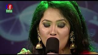 Amar Bondhu Doyamoy | আমার বন্ধু দয়াময় | Beauty | Radharaman Dutta | Bengali Folk Song