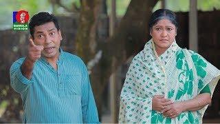 মোশাররফ করিম নাকি রোহিঙ্গাদের বংশধর!! | Natok- Chatam Ghor | Banglavision