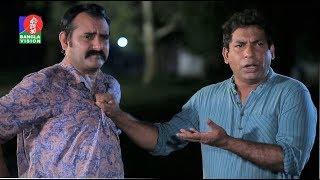 টারজান শামীম জামানকে সুন্দরবনে অবমুক্ত করবেন মোশাররফ করিম!! | Natok- Chatam Ghor | Banglavision