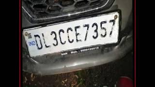 तेज रफ्तार कार ने 3 लोगों को मारी टक्कर, सड़क पर शव रखकर परिजनों का प्रदर्शन