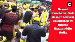 Basant Panchami: 'Sufi Basant' festival celebrated at Hazrat Nizamuddin Aulia