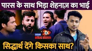 Bigg Boss 13 | Paras Chhabra Vs Shehnaz's Brother BIG FIGHT | BB 13 Episode Preview