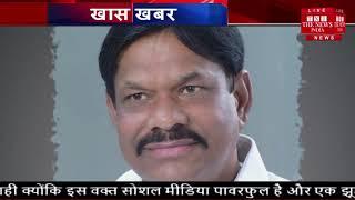 मध्यप्रदेश:  BJP MLA Manohar Untwal ऊंटवाल का निधन, लंबे समय से थे बीमार