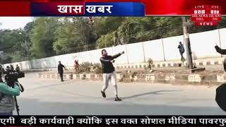 Delhi // CAA प्रोटेस्ट के दौरान फायरिंग // THE NEWS INDIA