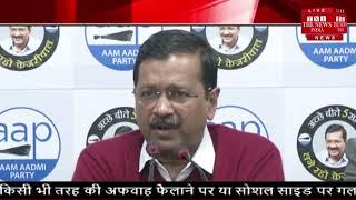 Delhi Elections /मेरे माता-पिता कहते हैं- 'मैं कट्टर देशभक्त', आतंकी कहने पर BJP को केजरीवाल का जवाब