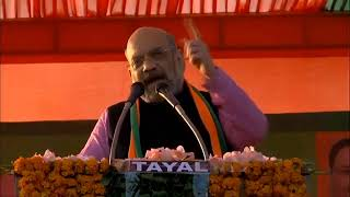 Shri Amit Shah addresses public meeting in Chhatarpur, Delhi
