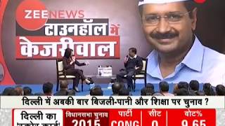 Zee News टाउनहॉल में Arvind Kejriwal | Delhi में Kejriwal का काम बोलता है