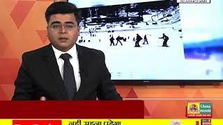 #RAJGARH : बर्फ बनी आफत, यातायात और बिजली आपूर्ति ठप