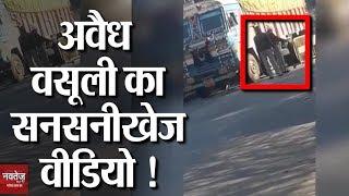 Rajasthan के DholPur में अवैध वसूली करने वालों ने की अब हदें पार !
