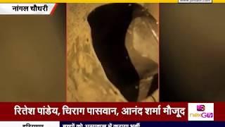 #NANGAL_CHAUDHARY : अनाज मंडी में 'करप्शन' का खेल !