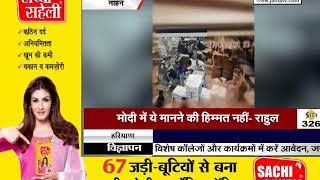 #NAHAN : मशीन की चपेट में आया कामगार,मौके पर हुई मौत