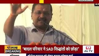 #RAJNEETI || #DELHI में #BJP और #AAP के बीच कांटे की टक्कर ! || #JANTATV