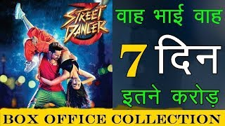 Street Dancer 3D Seventh/ 7th Day Box Office World Wide Collection   News Remind