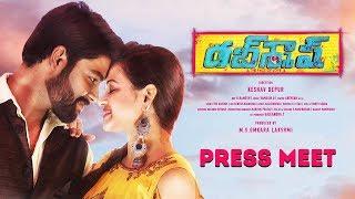DubSmash Movie Press Meet   Pavan Krishna, Supraja, Getup Seenu   Latest Telugu Movies