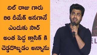Sharwanand Honest Speech At Jaanu Movie Trailer Launch | 96 Telugu Remake