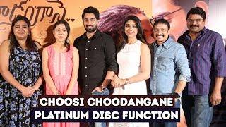 Choosi Choodangane Platinum Disc Function Full Event | Shiva Kandukuri | Raj Kandukuri