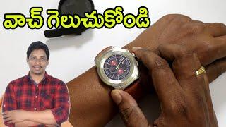NoiseFit Fusion Hybrid Smartwatch Unboxing telugu