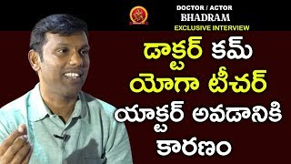 Comedian Bhadram Exclusive Full Interview || Anchor Tejaswi || BhavaniHD Movies