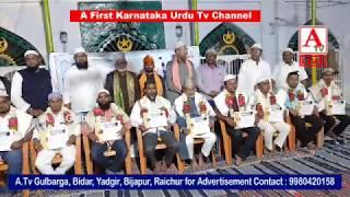 Youm E Sufi Sarmasth Rh at Dargha Hazrat Sufi Sarmasth Rh Sagar Shareef Tq Shahpur Dist Yadgir