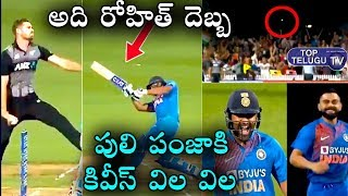 India VS New Zealand Super Over Highlights | Rohit Sharma  Bating | 3rd T20 Match Highlights