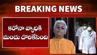 Dr Kadhar Vali Revels Coronavirus Medicine | Karona Virus Medicine | Telugu Health | Top Telugu TV