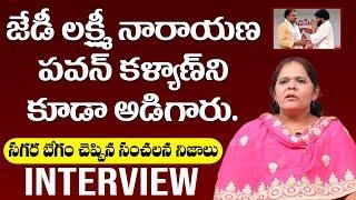 Sagara Begam Exclusive Interview | Vote Need Guarantee Organisation | Top Telugu TV