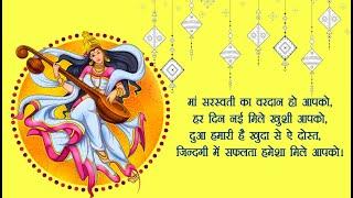 गंगा सागर पाण्डे की ओर से सभी देशवासियों को गणतंत्र दिवस एवं बसंत पंचमी की हार्दिक शुभकामनाएं