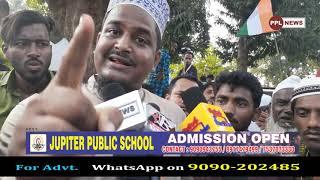NRC ଦ୍ଵାରା କ୍ଷତି କଣ ହେବ? Protest against CAA & NRC in Bhubaneswar