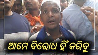 ଭୁବନେଶ୍ବର ରୁ ମୋଦି ଓ ଶାହା ଙ୍କୁ ଟାର୍ଗେଟ - Protest against CAA & NRC in Bhubaneswar